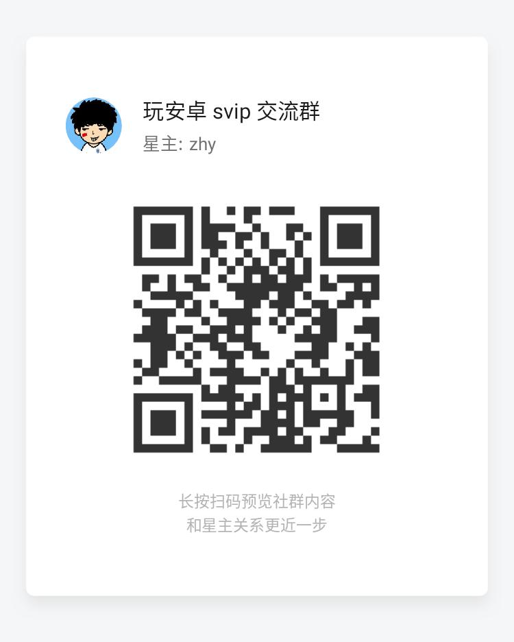 ZSXQ_20191029_202103784.png