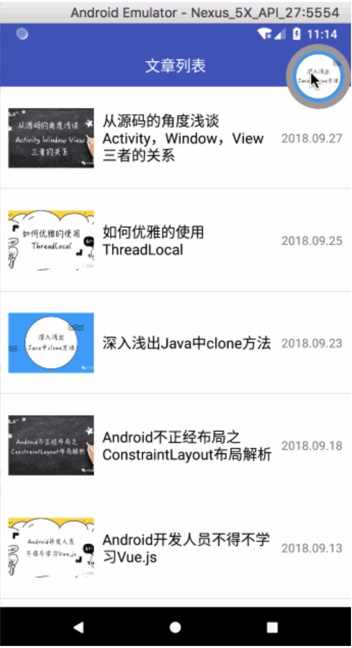 Android仿微信文章悬浮窗效果 SuspensionWindow