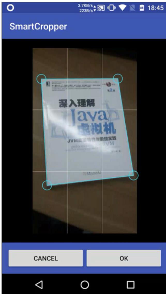 智能图片裁剪框架 自动识别边框,手动调节选区 SmartCropper